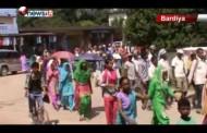 स्थानीय तह पुर्नसंरचनालाई लिएर बर्दियामा पनि विवाद - NEWS24 TV