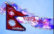 नाकाबन्दीको एक वर्ष– झन् खिइँदै गएको नेपाली नेपाली स्वाभिमान-JAY SWABHIMAN