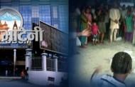 भाटभटेनी सुपर मार्केटको सुपर ठगी धन्दा - POWER NEWS With Prem Baniya.