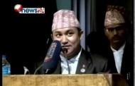राष्ट्रिय लोक तथा दोहोरी गीत प्रतिष्ठान नेपालको छैठौं केन्द्रीय महाअधिवेशन (part 1)- NEWS24 TV