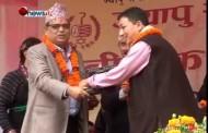 नेपाल बहुभाषिक, बहुधार्मिक र बहुसांस्कृतिक भएको मुलुक : उपप्रधानमन्त्री एवम् अर्थमन्त्री - NEWS24 TV