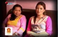 भित्र चोट, बाहिर हाँसो : नेतृ नविना लामाकी आमाको संघर्ष र मातृत्वको कथा ।- AAMA