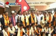 ACC U-16 NEPALI CRICKET TEAM - POWER NEWS; Presenter: Prem Baniya.