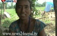 'BARDIYA DISASTER' POWER NEWS With Prem Baniya.