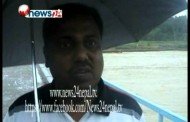 EBOLA SANKRAMAN POWER NEWS: Presenter: Prem Baniya.