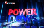 GOVERNMENT OFFICE OPEN FROM 6:00AM - 6:00 - POWER NEWS WIth Prem Baniya
