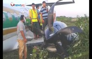 यति एयर दुर्घट्ना - NEWS24 TV