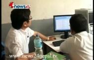 NOT NATURAL FRESH MINERAL WATER IN NEPAL: POWER NEWS With Prem Baniya.