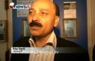 POWER NEWS With Prem Baniya 'अनशनरत नन्दप्रसाद अधिकारीको निधन !