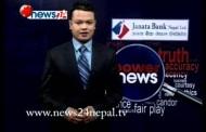 काठमाण्डौका मिठाईमा ठगि !! POWER NEWS With Prem Baniya.