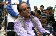 SUNKOSHI LANDSLIDE UPDATE POWER NEWS With  Prem Baniya.