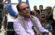 SUNKOSHI LANDSLIDE UPDATE POWER NEWS With  Prem Baniya.