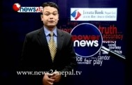 खिम्ती/भोटेकोशी पीपीए प्रकरण (22TH EPISODE) POWER NEWS With Prem Baniya.