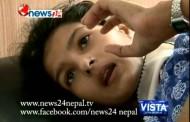 जिउंदै जलाएकी रिहान सेखकी दर्दनाक कथा हेर्नुहोस् ! POWER NEWS With Prem Baniya.
