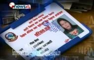 घुस लिँदालिँदै पाँच कर्मचारी अख्तियारको फन्दामा ! POWER NEWS With Prem Baniya.