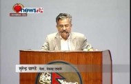 बजेटबारेका प्रतिकृयाहरु- POWER NEWS With Prem Baniya.