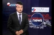 फ्रि भिषा, फ्रि टिकट आशामा आशंका किन ?Free visa, Free ticket: POWER NEWS With Prem Baniya.