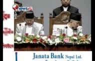 कस्तो छ सरकारको नीति तथा कार्यक्रम -POWER NEWS: Presenter: Prem Baniya.