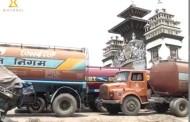 Birgunj Bhansar