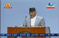 Budget Speech 2073/74 by Nepal Government