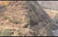 Dadeldhura Irrigation Project
