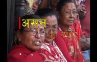 Dashain in Asan   असन को दशैं  