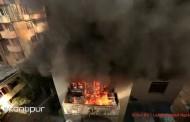 Fire engulfs New Road godown