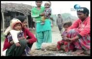 Kantipur News in Nepali - 19 Feb 2015 2 pm