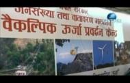 Kantipur Samachar 02 Jan 2016