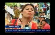 Kantipur Samachar 07 August 2016