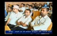 Kantipur Samachar 07 September 2016
