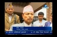 Kantipur Samachar 08 September 2016