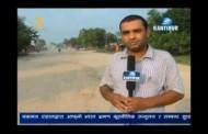 Kantipur Samachar 09 September 2016
