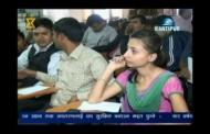 Kantipur Samachar - 10 August 2016