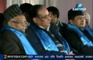 Kantipur Samachar 10 Jan 2016