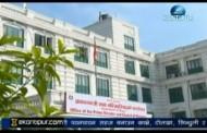 Kantipur Samachar - 13 Jan 2016