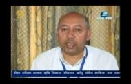 Kantipur Samachar - 14 August 2016