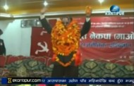Kantipur Samachar 17Jan 2016