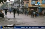 Kantipur Samachar 21 Jan 2016