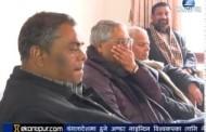 Kantipur Samachar 22 Dec, 2015