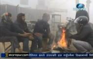 Kantipur Samachar 25 Jan 2016