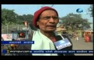 Kantipur Samachar 27Jan 2016