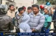 Kantipur Samachar 29 Jan 2016