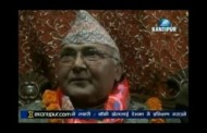 Kantipur Samachar 30 Dec 2015