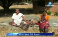 Kantipur Samachar 31 Jan 2016