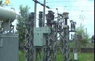 NEA starts cutting power supply to defaulters