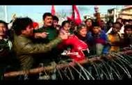 Nepal Bandha Magh 6 2071