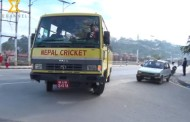 Nepali Cricket Team Returns Nepal
