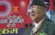 Oli Speaks at Nepal's 1st Constitution Day