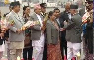 PM Oli Returns Nepal from China Visit